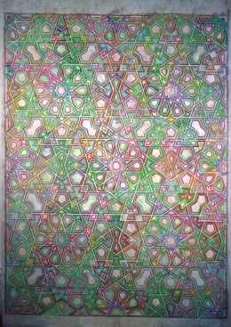 Niels Nedergård - Musafikhana farver  -  Niels Nedergård - 2761A
