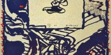 Komposition  –  Pierre Alechinsky – 3364B