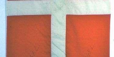 Flag  –  Sven Dalsgaard 1914-1999 – 1607A